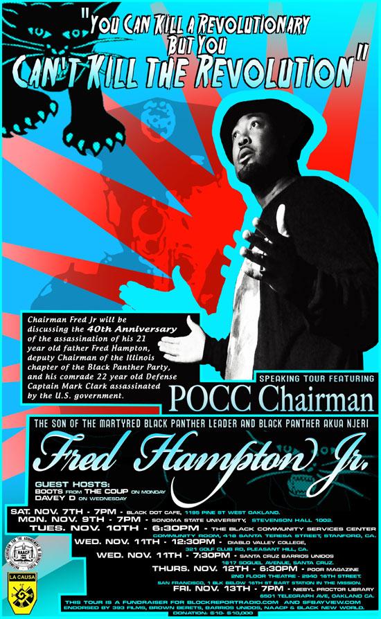 Chairman-Poster-FF-500
