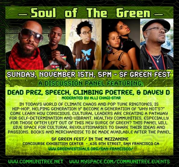 Grindfor Green2